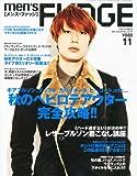 men's FUDGE (メンズファッジ) 2011年 11月号 [雑誌]