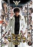 牙狼<GARO> 7[DVD]
