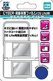 ニンテンドーDS Lite専用 CYBER・液晶フィルム