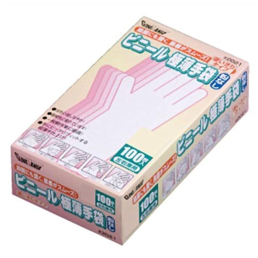 バルクはげくしゃみ川西工業 ビニール極薄手袋 粉なし 100枚入 #2021 クリア S