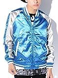 ブルー M (ベストマート)BestMart サテン スカジャン 刺繍なし メンズ おしゃれ シンプル 無地 ブルゾン 横須賀 ヨコスカジャン 東洋 ナイロン ma-1 エムエーワン ショート丈 ノーカラー ジャケット ノーカラージャケット ノーカラーブルゾン スタジャン スカブルゾン 621970-005-617