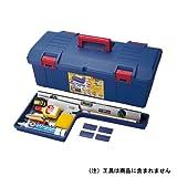 リングスター ドカット 大型オールインワンボックス ブルー D-7000【L697×W330×H250mm】