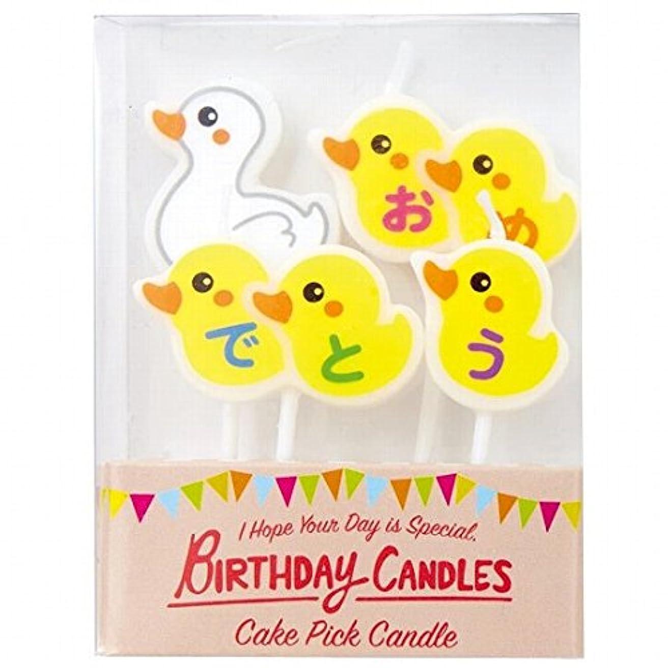 粉砕する円形気分が良いカメヤマキャンドル( kameyama candle ) ケーキピックキャンドル 「オメデトウ」