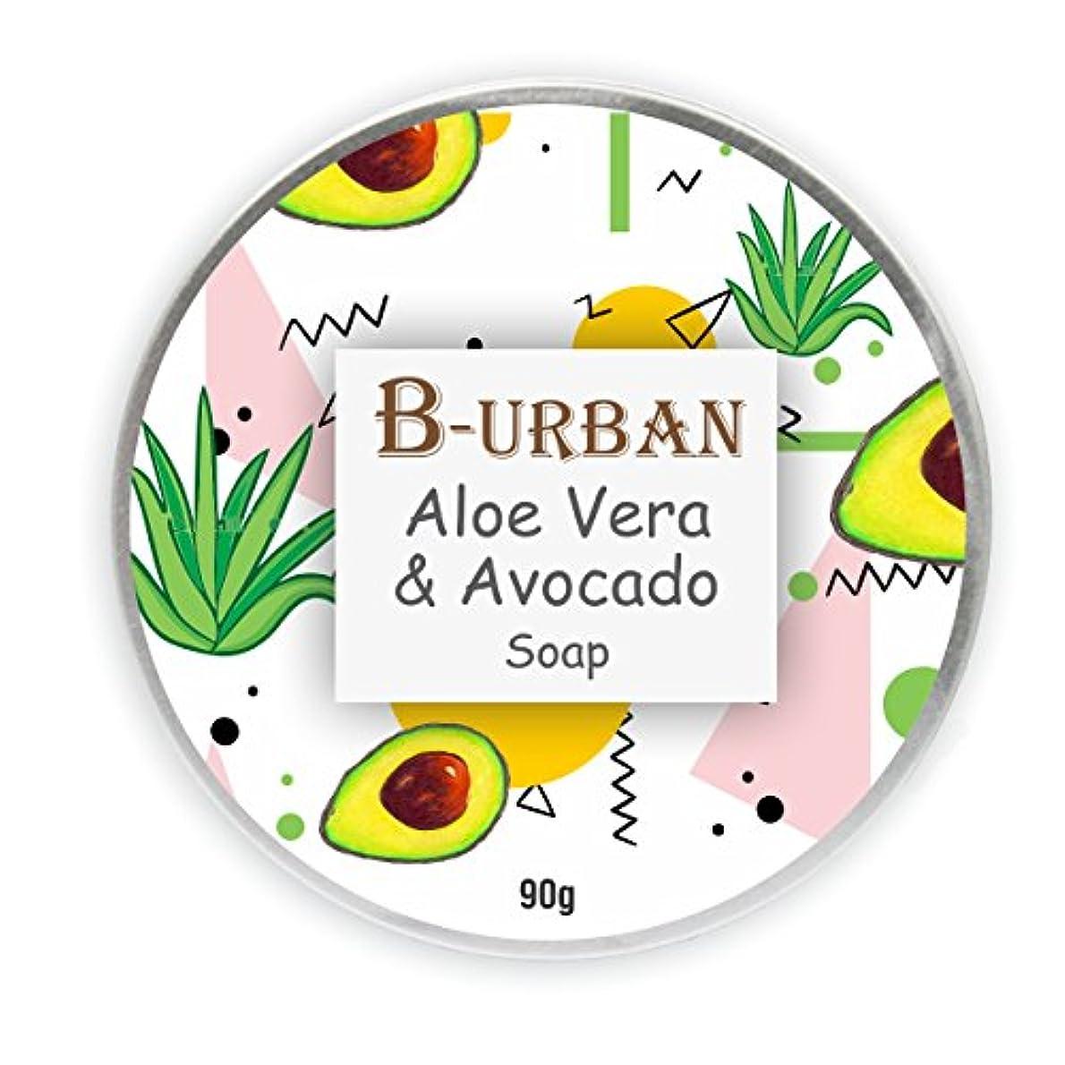 融合取るオーストラリアB-Urban Aloe Vera And Avocado Soap Made With Natural And Organic Ingredients. Paraben And Sulphate Free. Moisturizing,Anti Bacterial And Anti Fungal Soap
