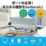 サンワダイレクト Surface用 ドッキングステーション Surface3/Pro3/Pro4/Pro 2017/Surface Pro LTE Advanced専用 HDMI USB3.0×3ポート 有線LAN 400-HUB039S