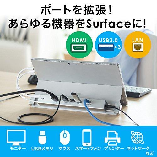 サンワダイレクト Surface用 ドッキングステーション Surface3/Pro3/Pro4専用 HDMI USB3.0×3ポート 有線LAN 400-HUB039S