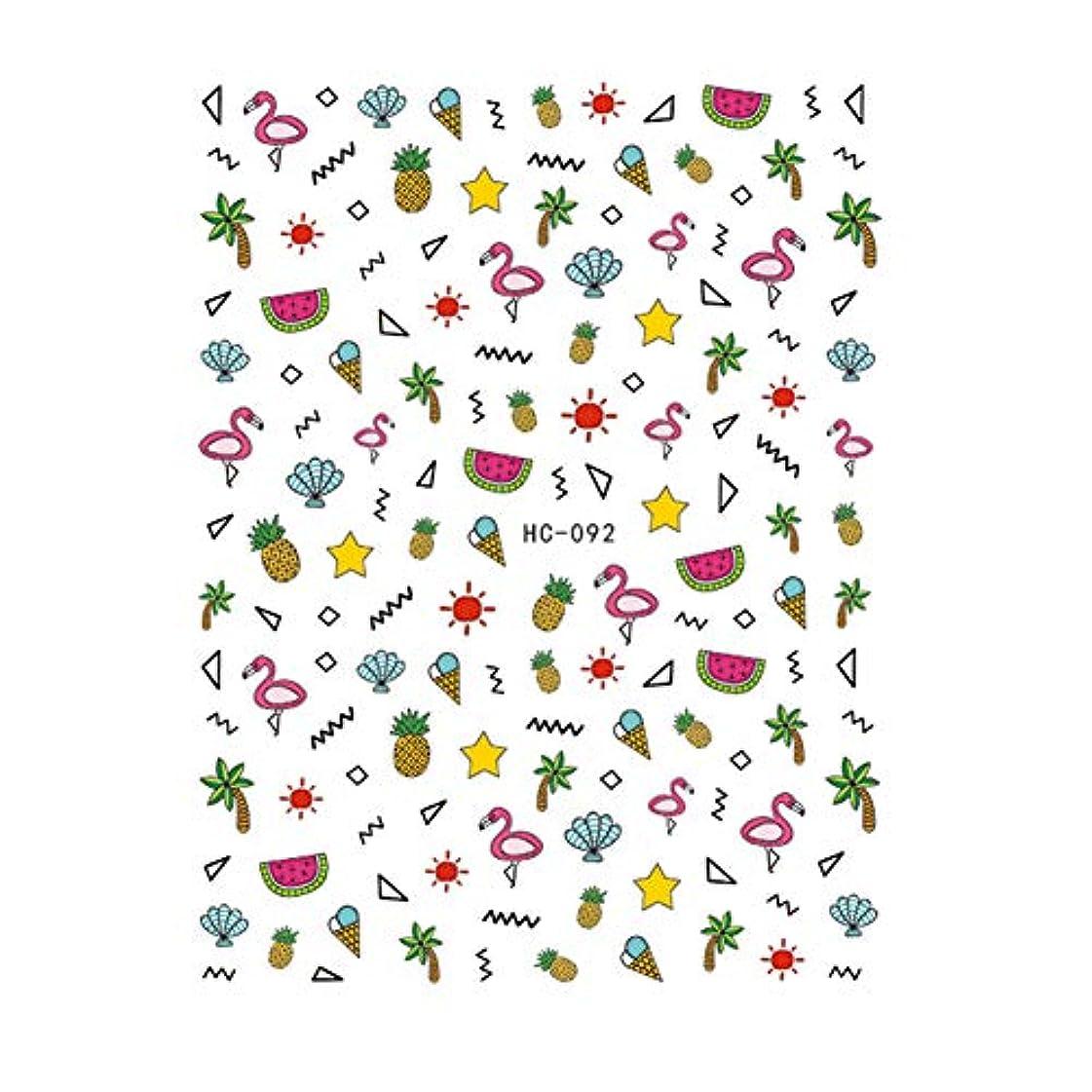 例外浅い夕方Poonikuu 女の子たち フラミンゴネイルステッカー 可愛いネイル飾 5枚セット
