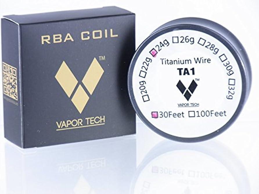 モットーの頭の上合併電子タバコ VAPOR TECH Titanium Wire ((24ゲージ30フィート / 24Gauge 30Feet))