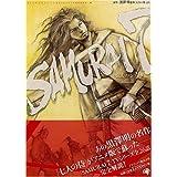 SAMURAI 7公式ファンブック