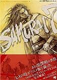 SAMURAI 7公式ファンブック / 「SAMURAI 7」公式ファンブック制作委員会 のシリーズ情報を見る