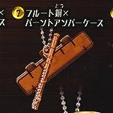 キラメッキ楽器#2 [7.フルート(銅)×バーントアンバーケース](単品)