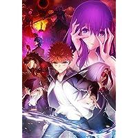 劇場版『Fate/stay night [Heaven's Feel]」Ⅱ.lost butterfly』 パンフレット ドラマCD付き 豪華版