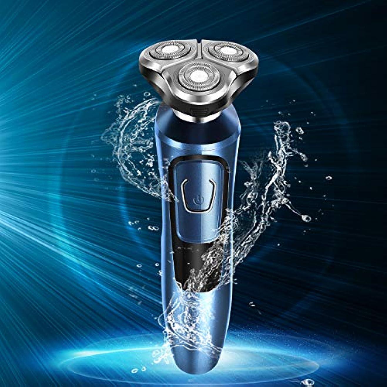 スキム選挙遡るシェーバー 電動シェーバー メンズ 電気シェーバー 髭剃り USB充電式 1台3役 3枚刃 回転式 LEDディスプレイ IPX7防水 水洗可能 3D鼻毛カッター トリマー 洗顔ブラシ付き 多機能 安全ロック機能付き