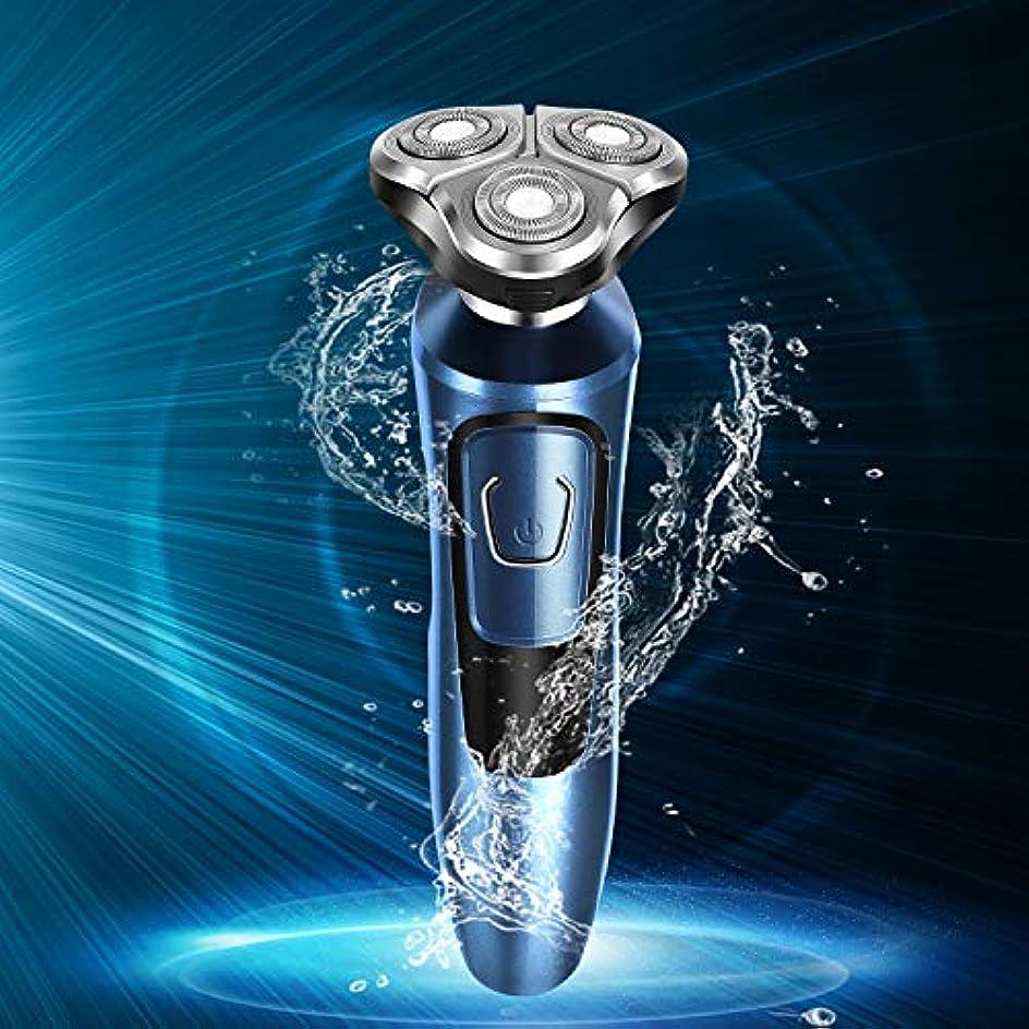 金属パブ温度シェーバー 電動シェーバー メンズ 電気シェーバー 髭剃り USB充電式 1台3役 3枚刃 回転式 LEDディスプレイ IPX7防水 水洗可能 3D鼻毛カッター トリマー 洗顔ブラシ付き 多機能 安全ロック機能付き