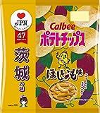 カルビー ポテトチップス ほしいも味 55g ×12袋