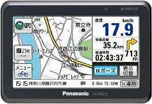 パナソニック Gorilla SSDポータブルカーナビステーション 4.3v型 ブラック CN-MC01L
