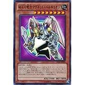 【シングルカード】15AY)磁石の戦士マグネット・バルキリオン 効果  ウルトラ 15AY-JPB01