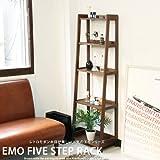 エモ emo ディスプレイラック 5段 天然木 本棚 書棚 収納 オープン棚 ラック シェルフ 棚 オープンラック 飾り棚 多目的ラック EMR-2183 レトロ 北欧