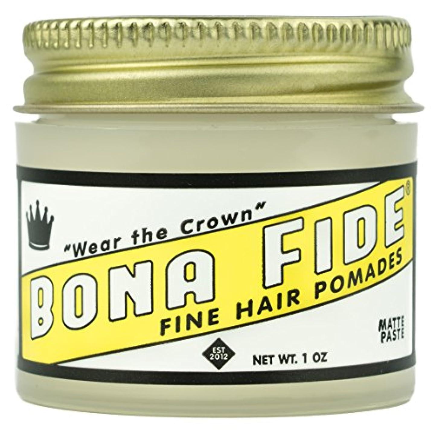 異議佐賀老人Bona Fide Pomade, マットペースト 1oz (28g) / トラベルサイズ,水性/グリース