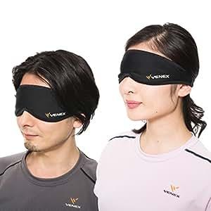 VENEX (ベネクス) リカバリーウェア アイマスク L-XL(一般サイズ) ユニセックス 目 眼精疲労 睡眠負債 疲れとり 疲労回復 快眠 安眠