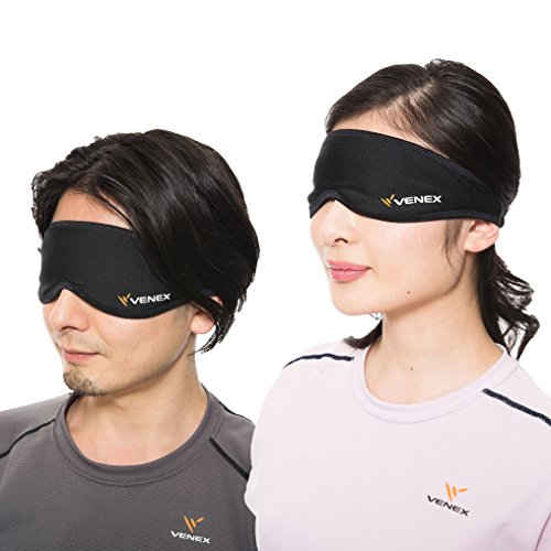 VENEX (ベネクス) リカバリーウェア アイマスク S-M(頭の小さい方、子供向け) ユニセックス 目 眼精疲労 睡...