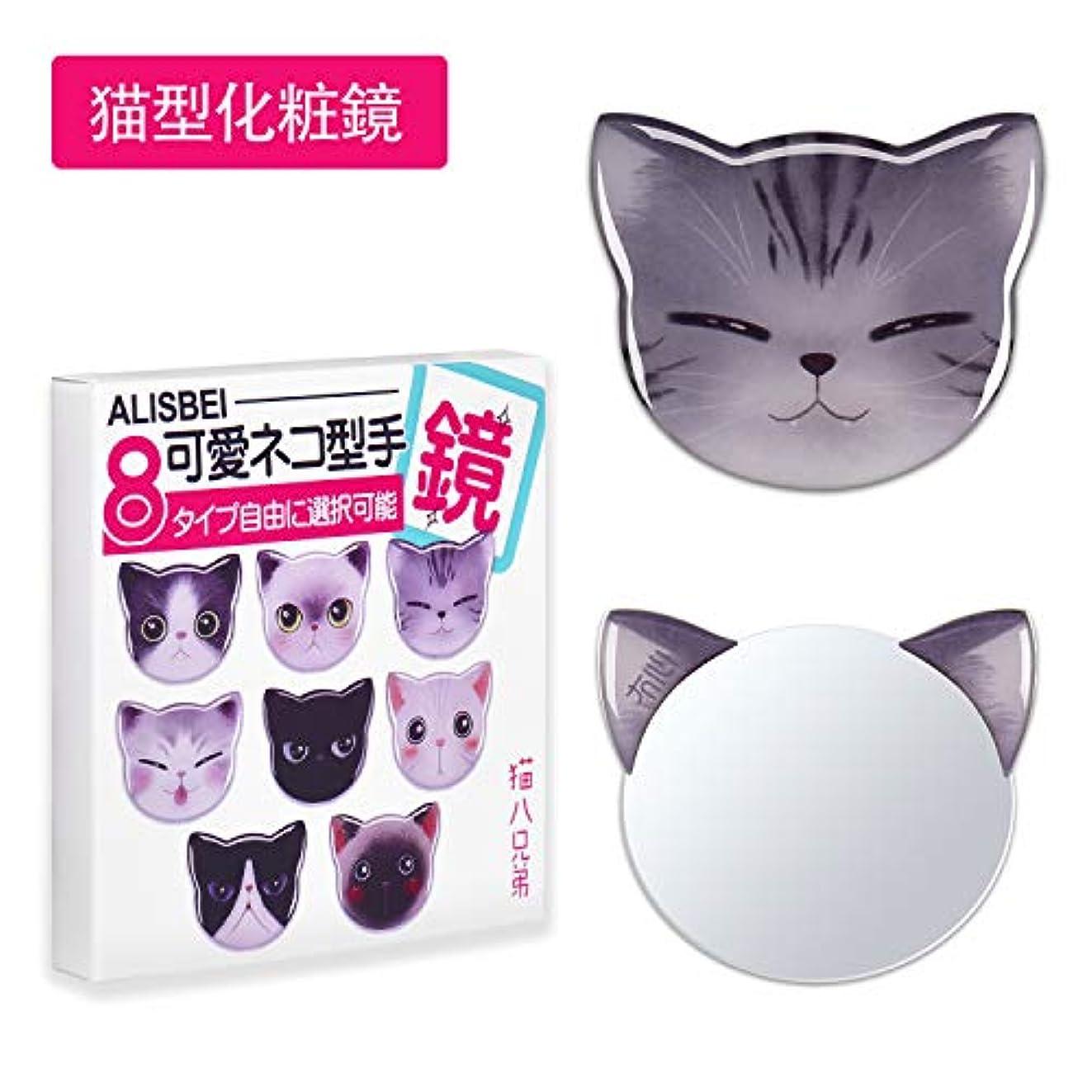 喜ぶ相談するタール携帯ミラー 手鏡 コンパクト 猫柄 8パタン 収納袋付き 割れない 鏡 おしゃれ コンパクトミラー ハンドミラー かわいい (レオン)