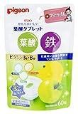 ピジョン サプリメント かんでおいしい 葉酸タブレット (青りんご・グレープフルーツ・ヨーグルト) 60粒入