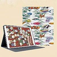 iPad Mini 3/2 / 1 ケース 超薄型 超軽量 TPU ソフトスマートカバー オートスリープ機能 衝撃吸収 二つ折りスタンド海藻藻クラゲ水生海水ニモをテーマにした熱帯のサンゴ礁