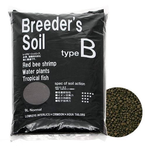 ノーマル タイプB Breeder's Soil(ブリーダーズソイル) タイプB ノーマル 9L 熱帯魚 用品