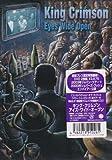 アイズ・ワイド・オープン [DVD]