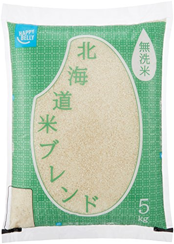 【精米】[Amazonブランド]Happy Belly 無洗米 北海道米ブレンド 5kg