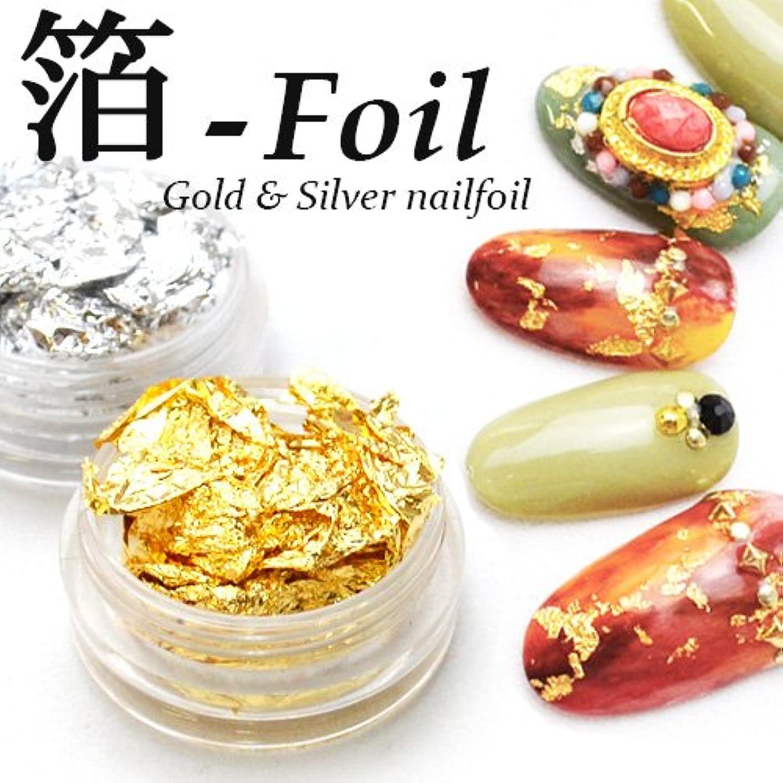 トン修理工間違えた金箔 ケース入り ジェルネイル用品 ゴールド