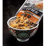 吉野家 冷凍 牛丼の具 12食セット