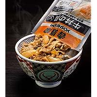 [レンジ・湯せん調理OK]吉野家冷凍牛丼の具12食セット(通常1~3営業日迅速配送中)