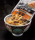 [レンジ・湯せん調理OK]吉野家冷凍牛丼の具12食セット(通常1?3営業日迅速配送中)