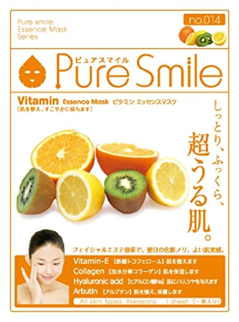 愛する無秩序アライメントPure Smile エッセンスマスク ビタミン 23ml?30枚