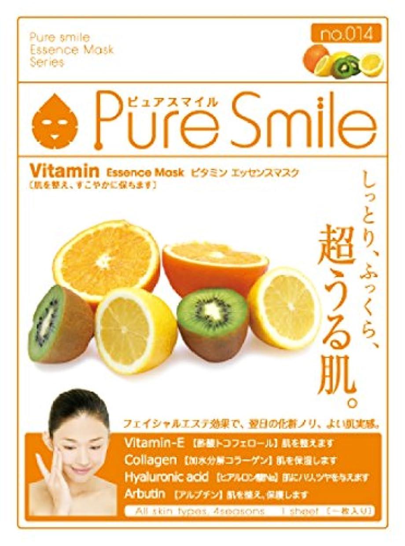 迅速注文虎Pure Smile エッセンスマスク ビタミン 23ml?30枚