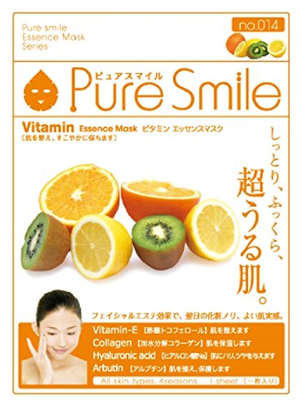 血偽深遠Pure Smile エッセンスマスク ビタミン 23ml?30枚