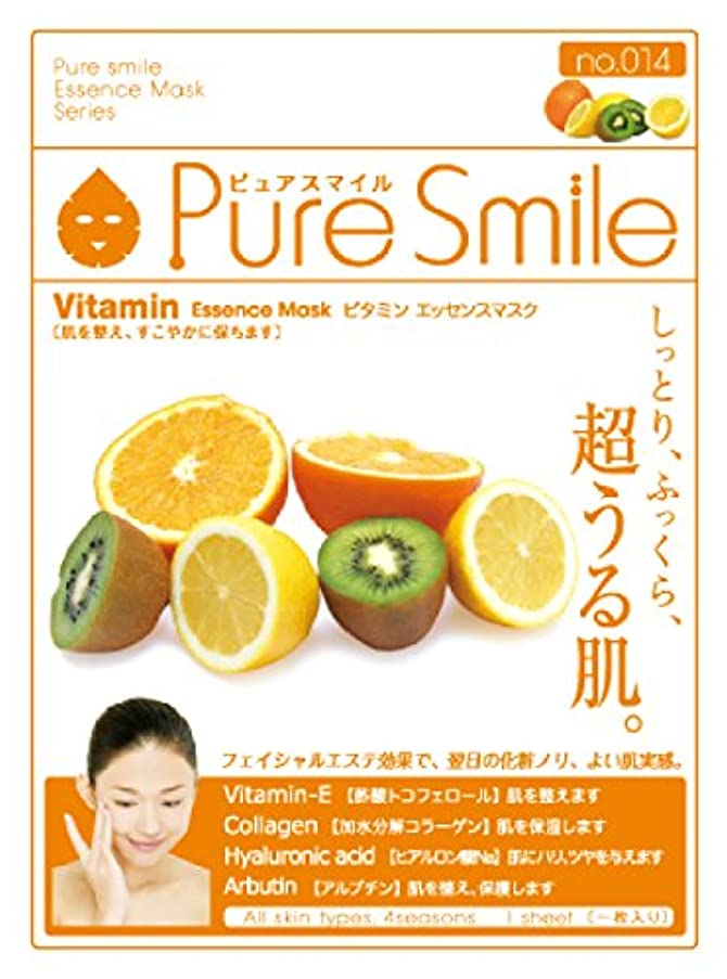 尊厳うがい薬殺人Pure Smile エッセンスマスク ビタミン 23ml?30枚