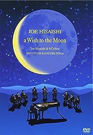 A WISH TO THE MOON JOE HISAISHI&9 CELLOS 2003 ETUDE&ENCORE TO