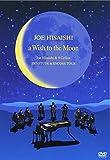 A WISH TO THE MOON JOE HISAISHI&9 CELLOS 2003 ETUDE&ENCORE TOUR [DVD]