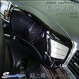 エルグランドE52(前期/後期対応) メーターパネル ブラック [車両]後期(2014.1-) [カラー]ブラック-