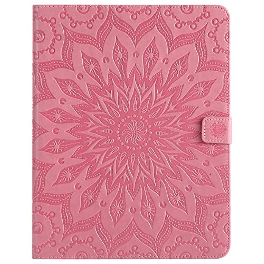 それぞれジャベスウィルソン願うAsng iPad2 ケース  iPad3 カバー  iPad4 ケース かわいい押し花柄 ストラップ付き  【選べる8色】 スタンド機能付き  マグネット開閉 良質PUレザーケース 財布型 スマホケース カード収納 おしゃれ デザイン 保護ケース  耐衝撃 軽量  防塵 (Pink)