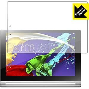 防気泡・防指紋!光沢保護フィルム『Crystal Shield YOGA Tablet 2-10』