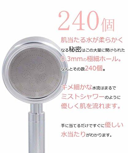 シャワーヘッド 節水 高水圧 柔らかい肌あたり FRIEND STREET【 取付簡単 】 (6 シルバー(大))