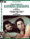 D.ショスタコーヴィチ:歌劇「カテリーナ・イズ・マイロヴァ」映画版 [DVD]