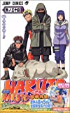 NARUTO―ナルト― 34 (ジャンプ・コミックス)