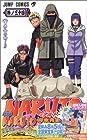 NARUTO -ナルト- 第34巻