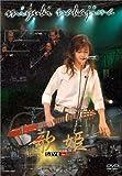歌姫 LIVE in L.A.[DVD]