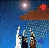 宇宙 日本 世田谷 画像